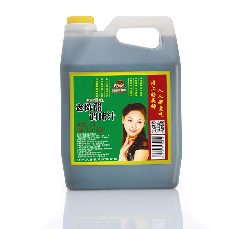 山西风味老陈醋调味2.5L